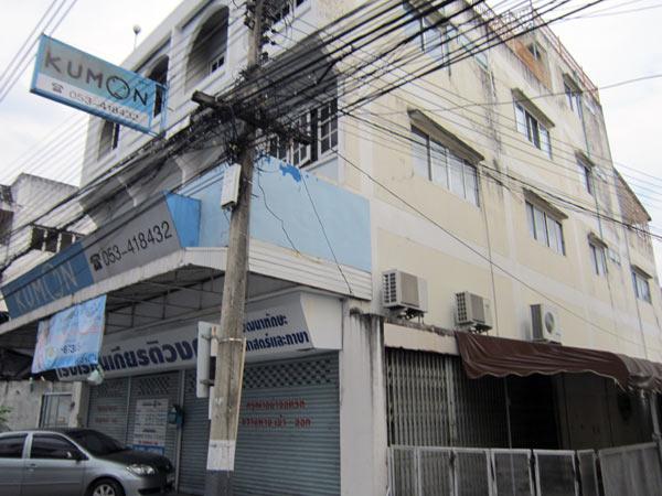 Kumon (Chang Phuak Rd)