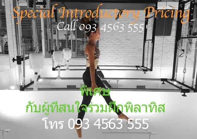 KZ Pilates