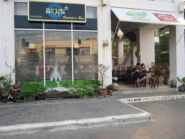 La-mun @ @Curve Community & Education Mall