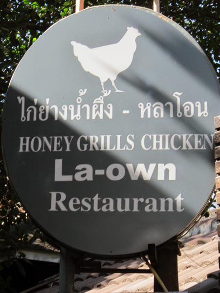 La-own Restaurant