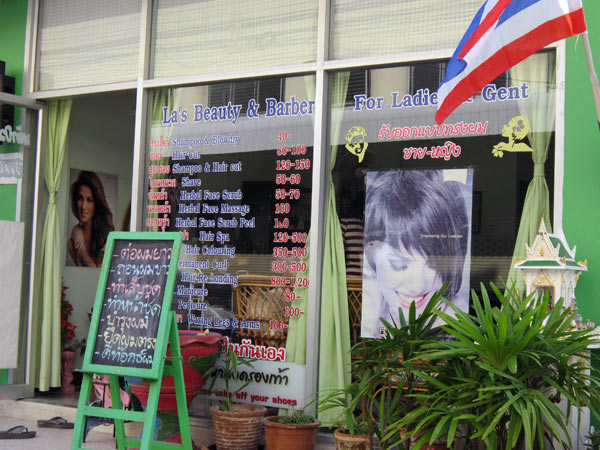 La's Beauty & Barber @Baan Sin Kaew