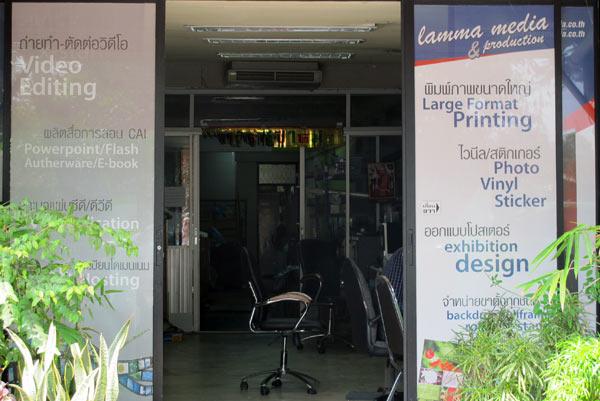 Lamma Media & Production