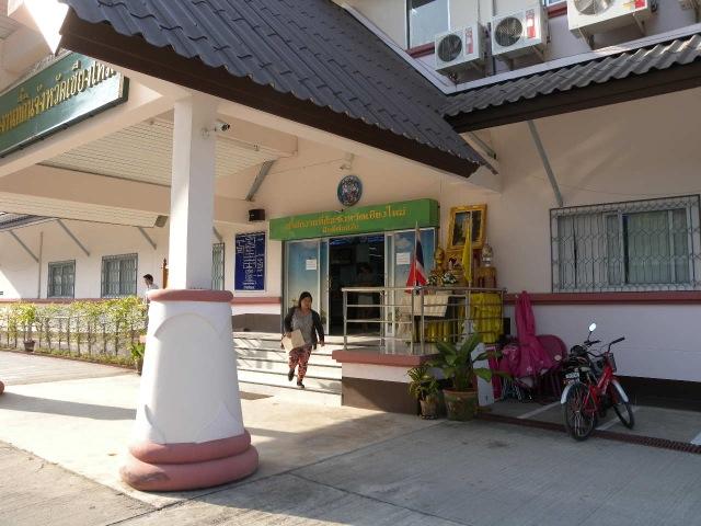 Land Registry Office