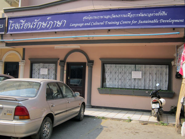 Language and Cultural Training Centre for Sustainable Development