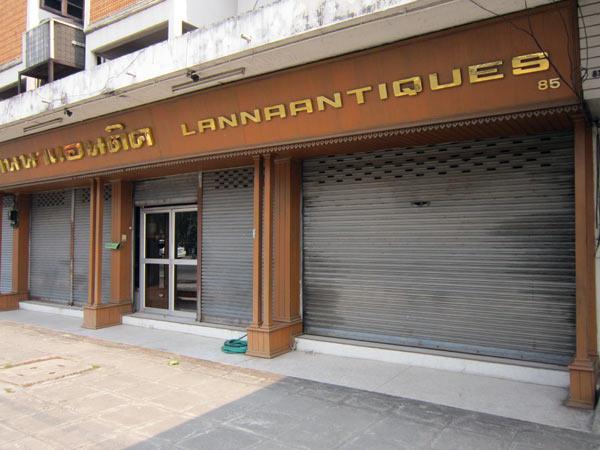 Lanna Antiques (Mahidol Rd)