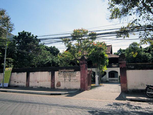 Lanna Architecture Center