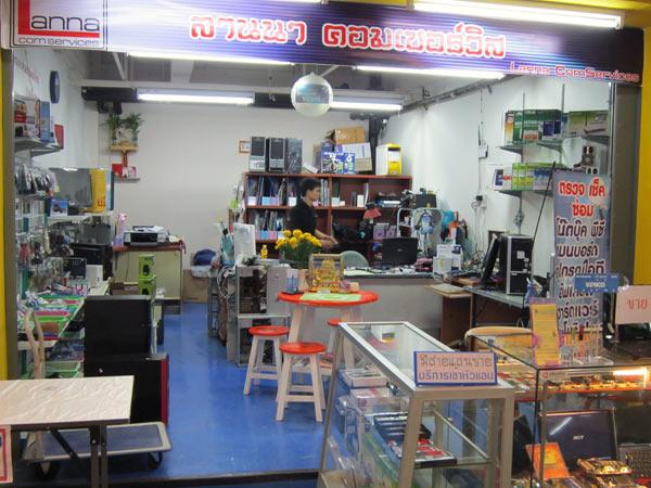 Lanna Com Services @Pantip Plaza