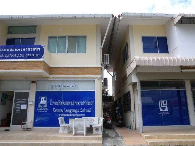 Lanna Language School
