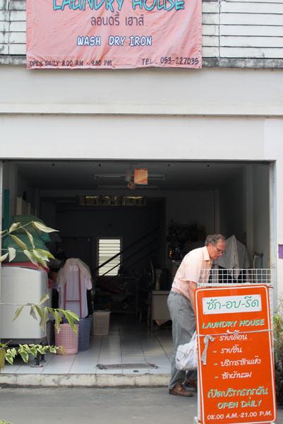 Laundry House (Nimmanhaemin Rd)