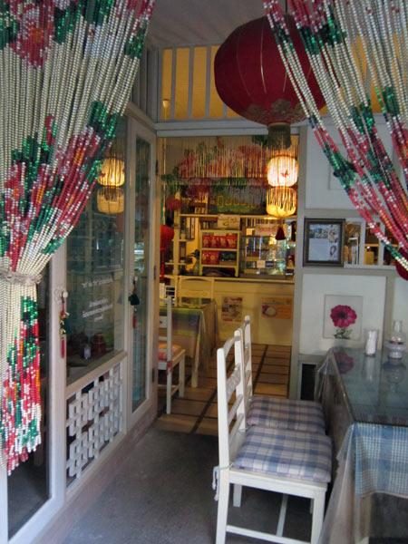 Le Gong Kum Vietnamese Restaurant