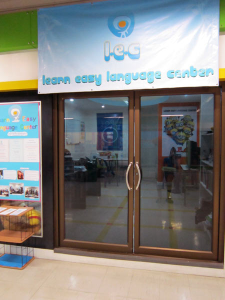 Learn Easy Language Center @Pantip Plaza 4th floor