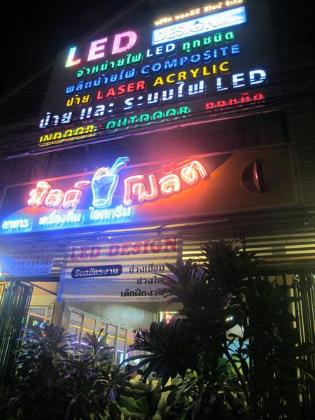 LED Design Co , Ltd , Chiang Mai