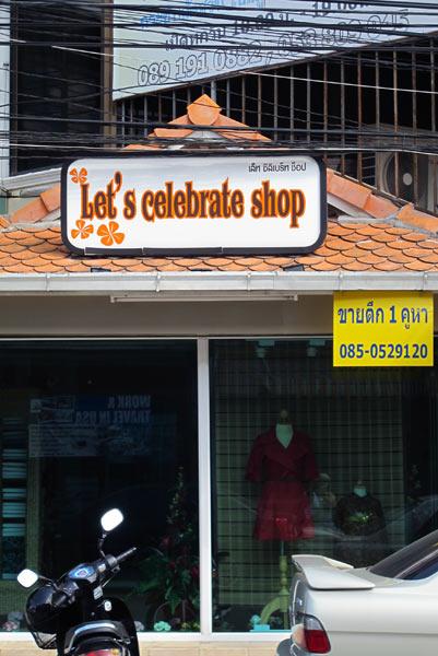 Let's Celebrate Shop