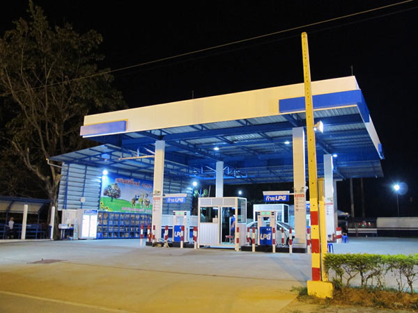 LGP Petrol Station (Canal Rd)