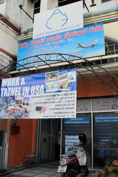Liberty Abroad Exchange