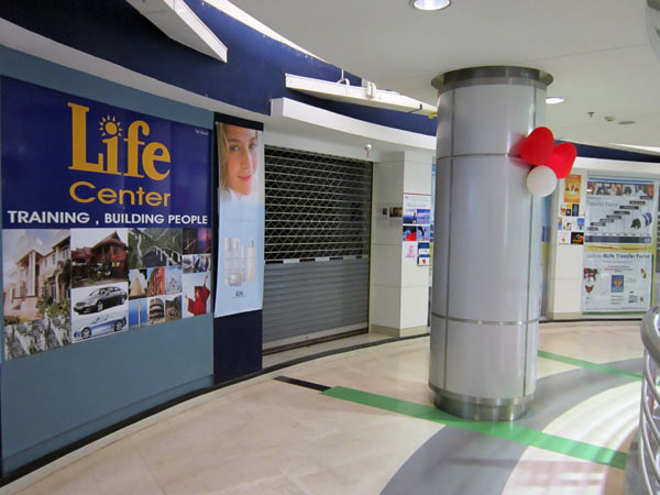 Life Center @Pantip Plaza