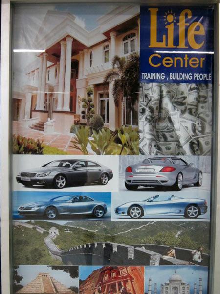 Life Center @Pantip Plaza