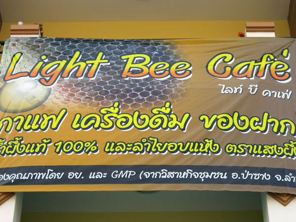 Light Bee Cafe