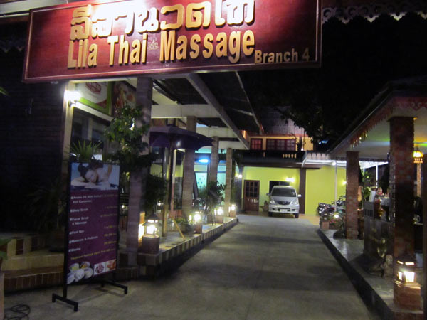 Lila Thai Massage (4th Branch, Ratchapakinai)