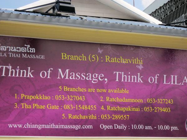 Lila Thai Massage (5th Branch, Ratchavithi)