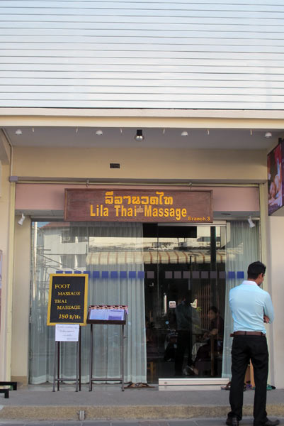Lila Thai Massage (Branch 3, Ratchadamnoen)