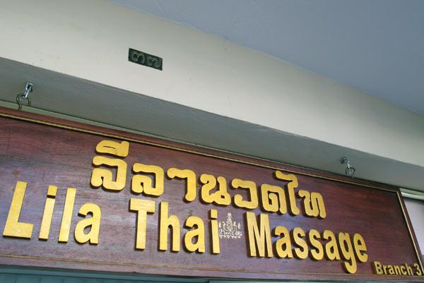 Lila Thai Massage (Branch 3, Ratchadamnoen)