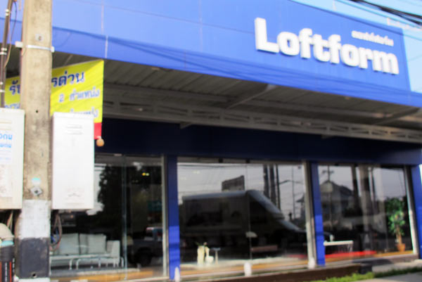Loftform (Mahidol Rd)