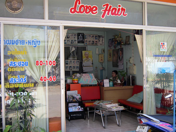 Love Hair (Hang Dong Rd)