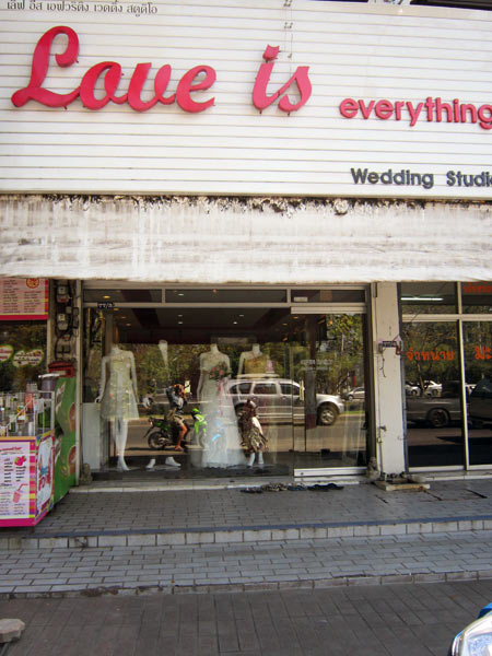 Love is everything (Wedding Studio)