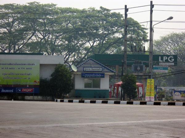 LPG Gas Station (2 nd branch, Chiang Mai - Lampang Superhighway)
