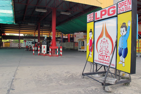 LPG Gas Station (Branch 2, Chiang Mai - Lampang Superhighway)