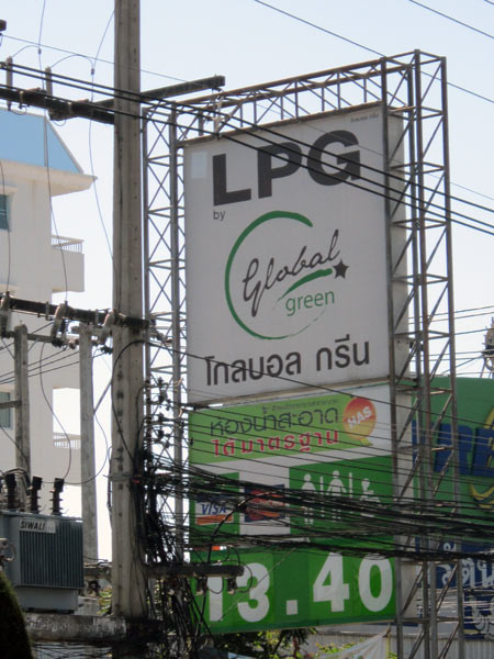 LPG Gas Station (Hod Road)