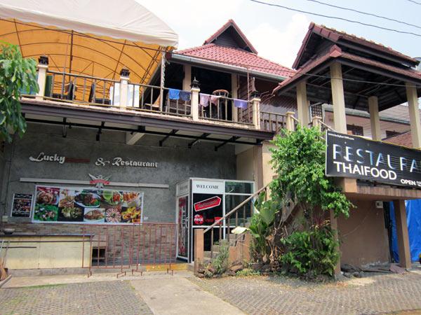 Lucky Bar & Restaurant