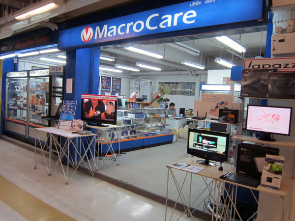 Macro Care @Pantip Plaza 2nd floor