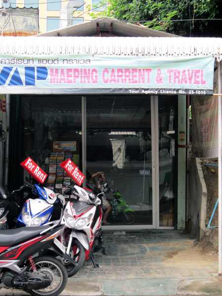 Maeping Carrent & Travel (Kampaengdin Rd)