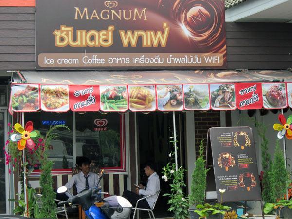 Magnum (@DK Book Store)