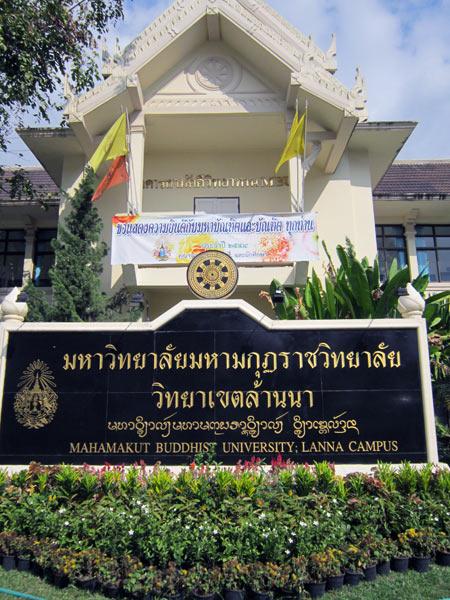 Mahamakut Buddhist University Lanna Campus
