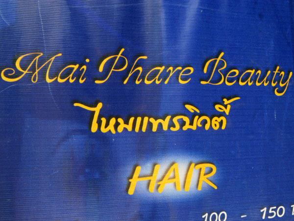 Mai Phare Beauty