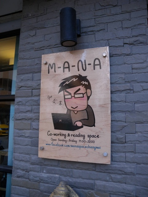 Mana (M-A-N-A) Co-working and reading space