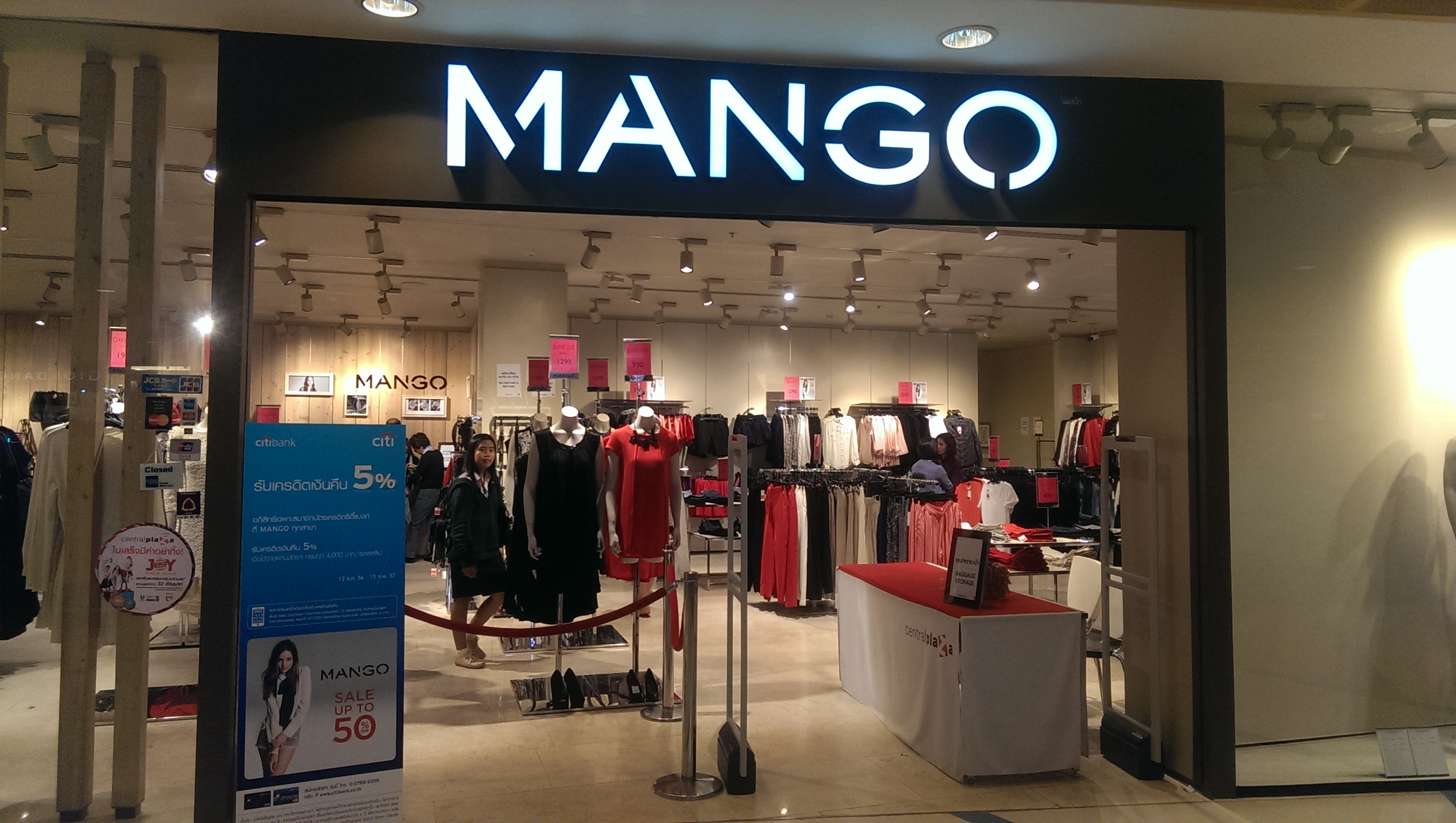 MANGO (Central Airport Plaza)