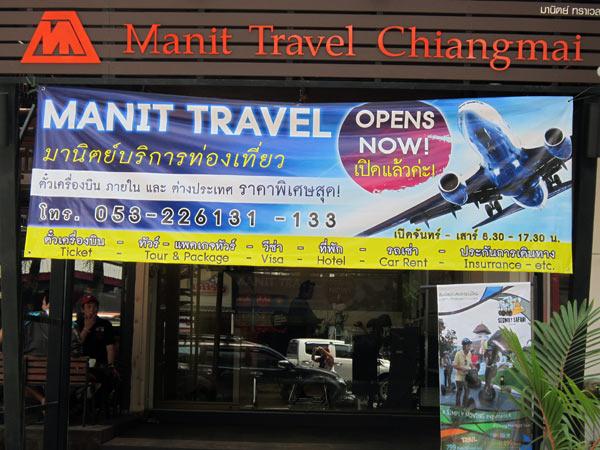 Manit Travel (Nimmanhemin Rd)