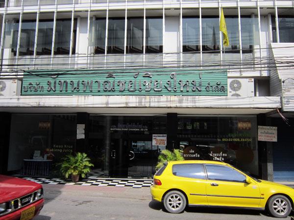Manthana Phanit Chiang Mai Co., Ltd.