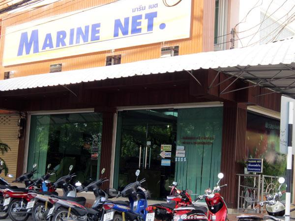 Marine Net.
