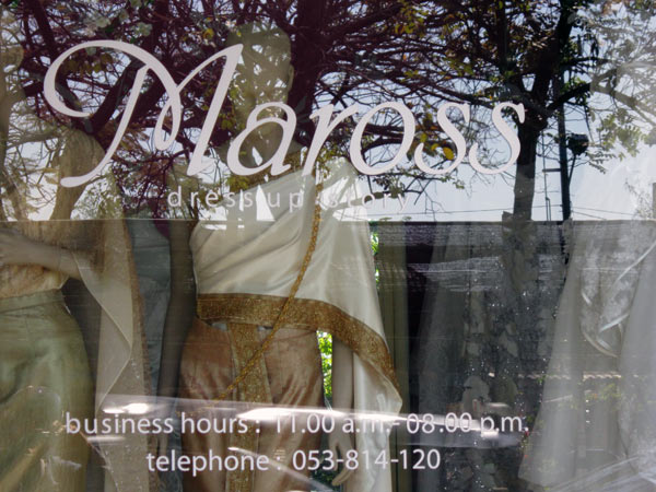 Maross dress up story