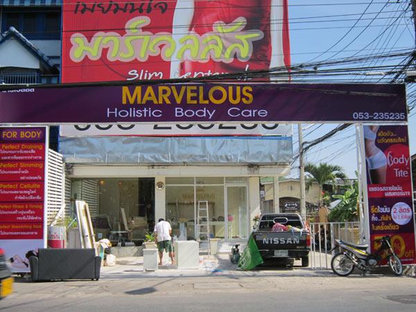 Marvelous Holistic Body Care