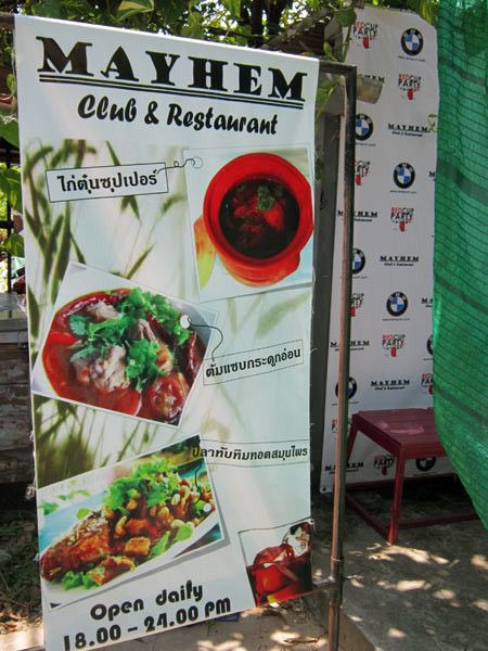 Mayem Club & Restaurant @Nimman