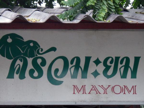 Mayom
