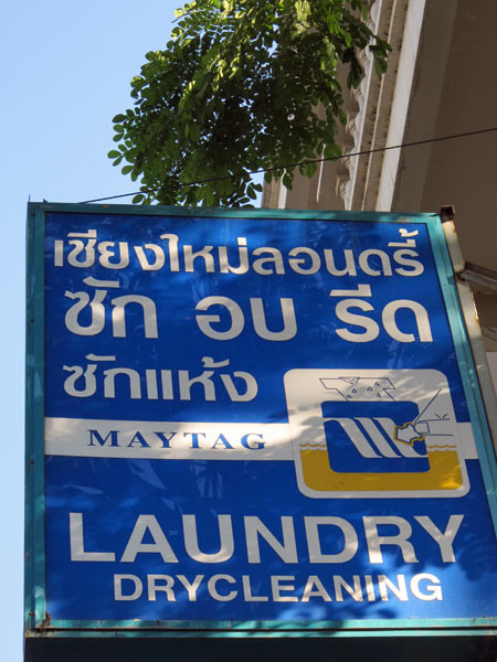 Maytag Laundry Dry Cleaning