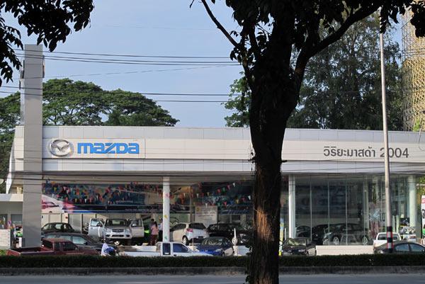 MAZDA (Chiang Mai - Lampang Superhighway)