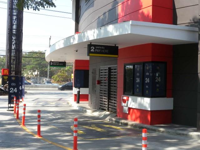 Mc Donald's Cafe & Drive Through @Star Avenue 3